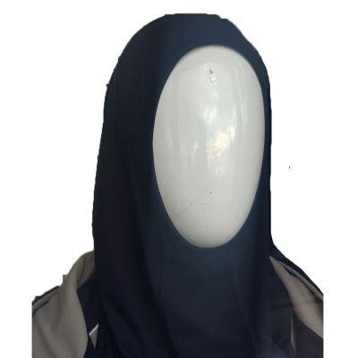 Bolton Muslim Girls School Hijab For PE